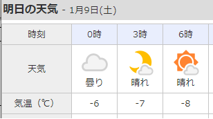 minus8.png